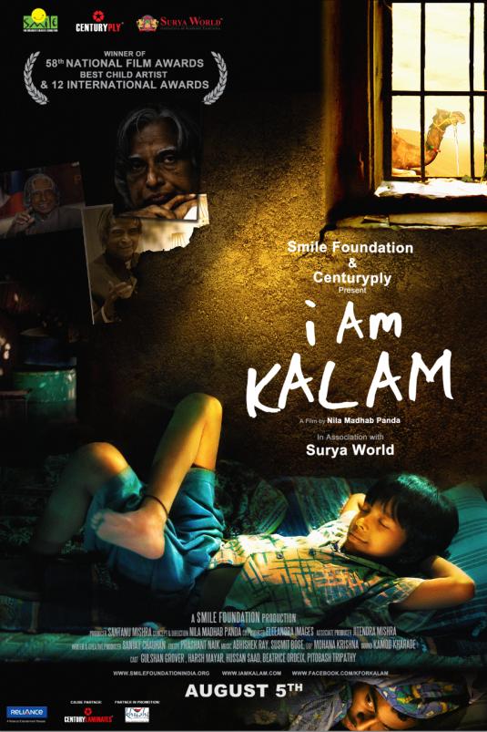 I AM KALAM-2 poster